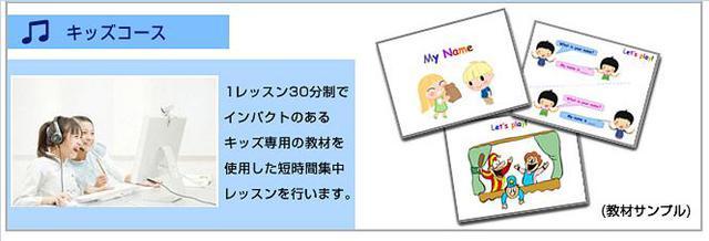 ENC画像キッズ.jpg