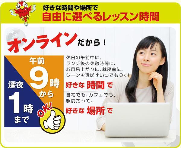 自由に選べるレッスン時間.jpg