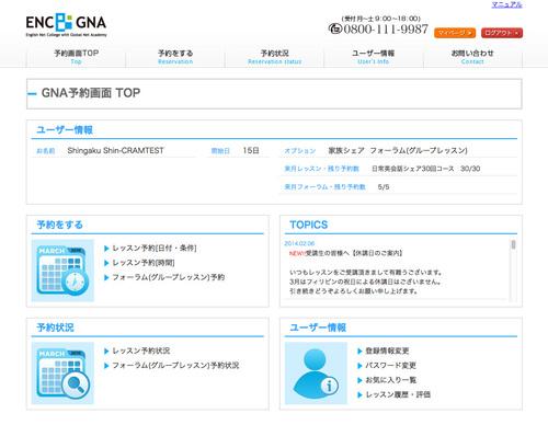 yoyaku_top (2).jpg