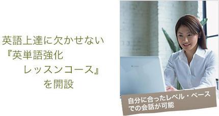 英単語強化写真.jpg