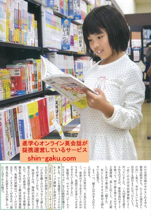 英会話雑誌3-1.jpg